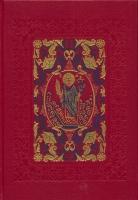 Святое Евангелие в порядке церковных чтений изложенное