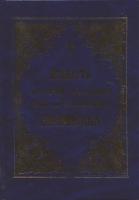 Акафист Пресвятой Богородице иконе Казанская